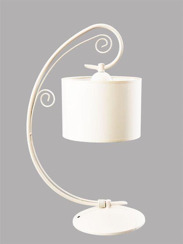Lampka Stołowa SANDRA 1713